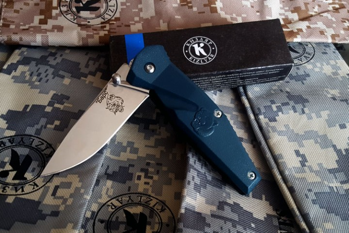Barsz Military Digital Green